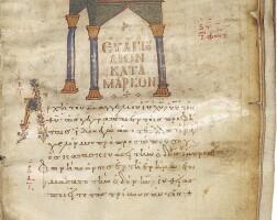 """10. """"the benton gospels"""""""
