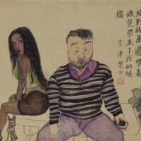 2. 李津,b.1958