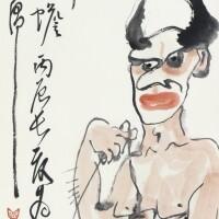 714. 丁衍庸 1902-1978
