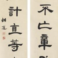 855. Hu Shi