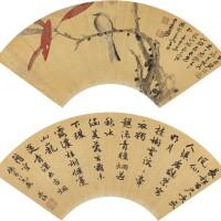 1201. Zhang Daqian (Chang Dai-chien, 1899-1983)