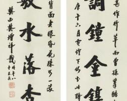 563. Fan Zengxiang