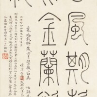 720. Qian Dian