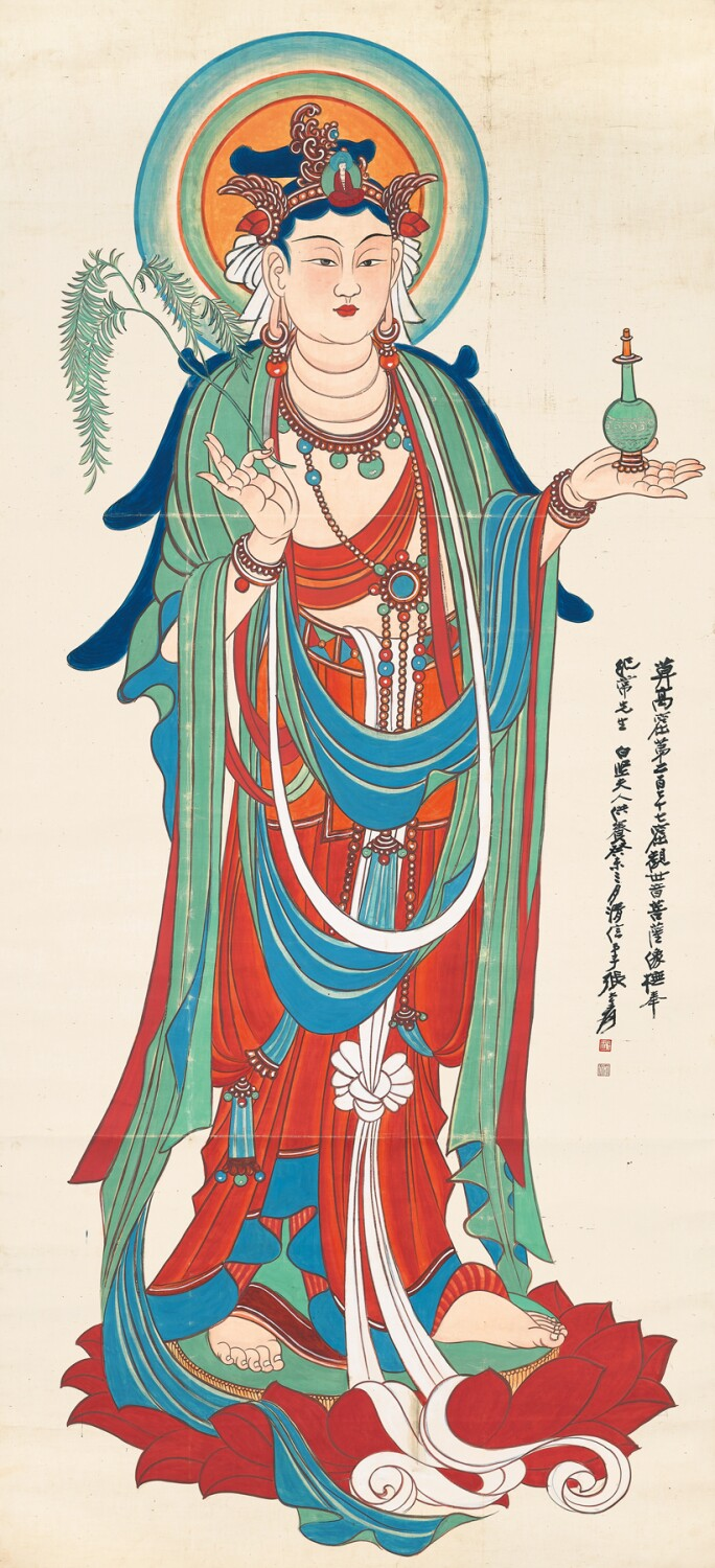 Portrait of Guanyin from Dunhuang Fresco  new.jpeg