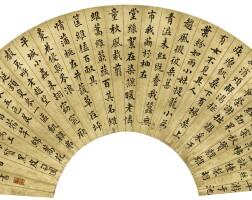2507. 吳大澂 1835-1902 | 楷書鄭燮詩