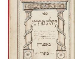 114. kohelet mordekhai (preaching of mordecai), scribe: mordecai ben yisrael isser mi-derechin, ostryna, 1866