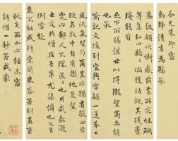 529. Li Yingzhen