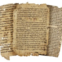 12. a leaf and twofragmentsfrom various manuscripts, in hebrew and aramaic[yemen, 15th/16th century and later]