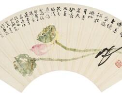 501. 張大千、張檝 | 折枝蓮蓬、楷書文