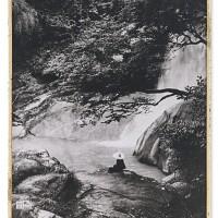 2507. Long Chin-San