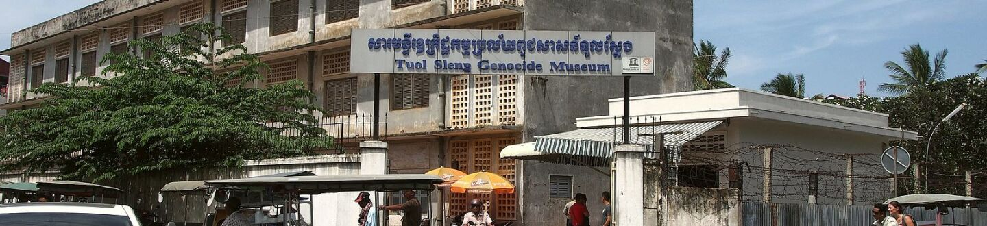 Exterior view of the Tuol Sleng Genocide Museum.