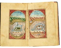 25. an illuminated collection of prayers, including dala'il al-khayrat, signed by muhammad jalal al-din, student of muhammad amin al-shakir, turkey, ottoman, dated 1253 ah/1837-38 ad  