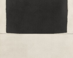 17. Richard Serra
