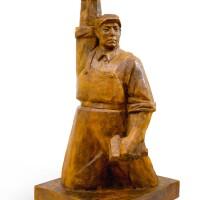 1115. Wang Guangyi