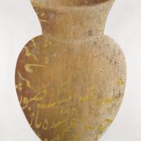 10. Farhad Moshiri