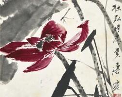 1216. Tang Yun