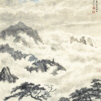 731. Tao Lengyue