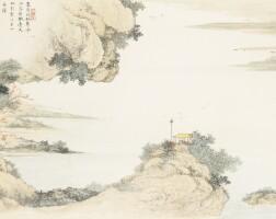 760. Ye Gongchuo 1881-1968, Peng Chunshi 1896-1976