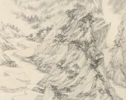 1447. 張洪 仿王鑑山水 | 水墨紙本 立軸 二○○三年作