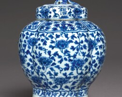3010. a rare blue and white lobed jar and cover mark and period of jiajing |