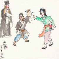 708. Guan Liang
