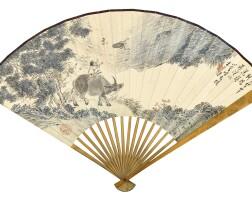 1212. Pu Ru (1896-1963); Jin Liang (1878-1962)