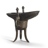 299. 清乾隆三年 (1738年) 銅仿古雷紋爵 |