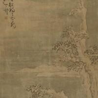 2878. Huang Shen