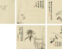 848. Attributed to Jin Nong
