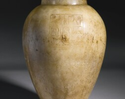1. an egyptian alabaster jar, 18th dynasty, reign of amenhotep iii, 1390-1353 b.c.