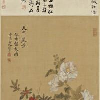 2735. Yun Shouping 1633-1690