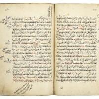 19. abu 'abdallah muhammad ibn isma'il ibn ibrahim al-bukhari al-ju'fi (d.870 ad), al-jami' al-sahih (a canonical collection of traditions), vol.i, egypt, mamluk, circa 1412-21
