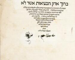 41. she'elot u-teshuvot (responsa), joseph ben solomon colon, venice: daniel bomberg, 1519