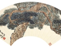 1104. Xiao Xun
