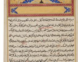 26. ibrahim ibn 'ali ibn al-husayn al-taqi al-imami, janat al-aman al-waqiyah,signed byfadlallah ibn husayn al-na'ili,mecca, ottoman, dated 1087 ah/1676 ad