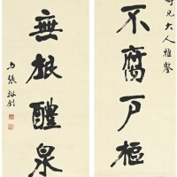 546. Zhang Yuzhao
