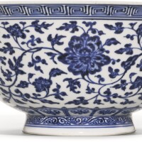 9. a blue and white ming-style bowl yongzheng mark and period