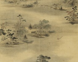 512. Dong Qichang