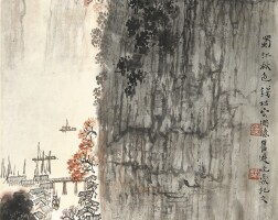 1209. Qian Songyan