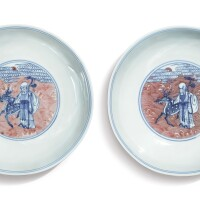 608. two underglaze-blue and copper-red 'immortals' dishes qing dynasty, 18th / 19th century |