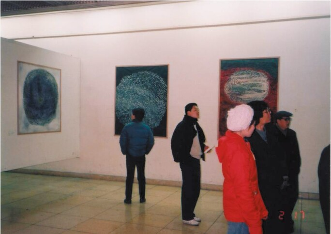 Installation view of Yu Youhan's works from the same period at China AvantGarde, 1989.jpg