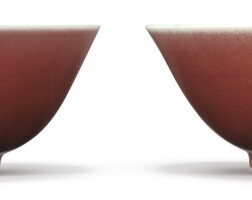 5. a pair of copper-red glazed bowls daoguang seal marks and period