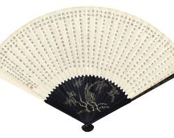 1214. 溥儒 、溥靖秋 楷書〈月賦〉 | 水墨紙本 成扇