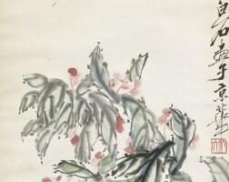 9. 齊白石 《蜻蜓與花》 設色紙本 鏡框