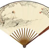 1210. Zhang Daqian (Chang Dai-chien, 1899-1983); Feng Shu (1867-1948)