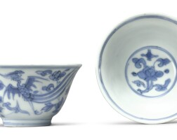 273. a pair of blue and white 'phoenix' cups jiajing marks and period