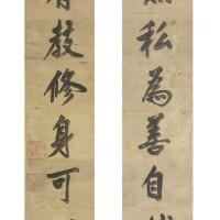 13. l'empéreur kangxi (1654-1722) couplet de calligraphie de style courant |
