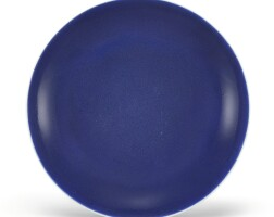 619. a blue-glazed dish seal mark and period of daoguang