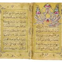 63. afine ottoman qur'an juz (xxix), signed by ali shukri efendi, turkey, galata, 19th century