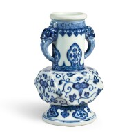 3621. a rareming-style blue and white facetted vase mark and period of yongzheng |